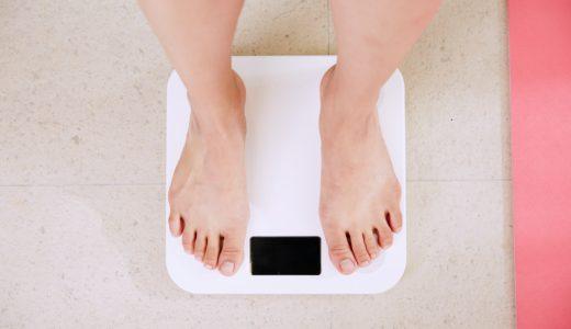 ひとことコラム ~体重にだまされないダイエットをしよう~