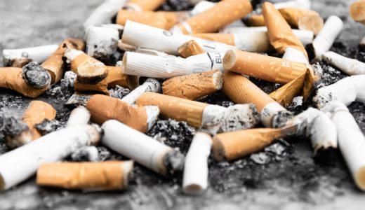 今からでも遅くない!禁煙の効果