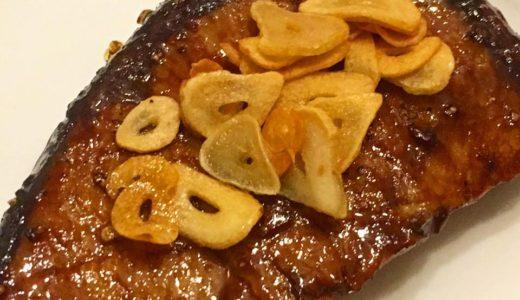 六車奈々コラム 『奈々レシピ ~ブリのステーキ~』